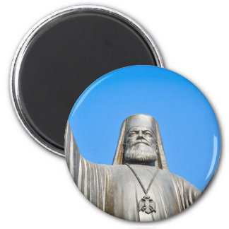 Religious architecture in Athens, Greece Magnet