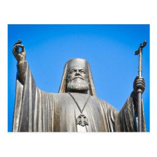 Religious architecture in Athens, Greece Postcard