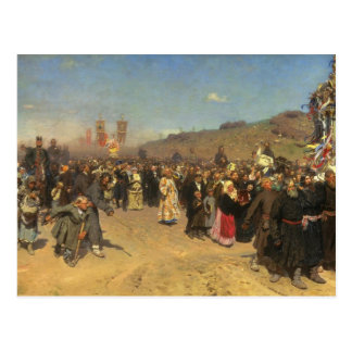 Religious Procession in Kursk Province Postcard