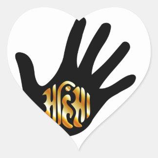 Religious Symbol of Jainism- Ahimsa Heart Sticker