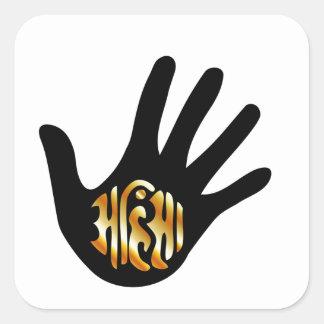 Religious Symbol of Jainism- Ahimsa Stickers