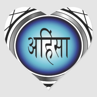 Religious Symbol of Jainism-Ahimsa Heart Sticker