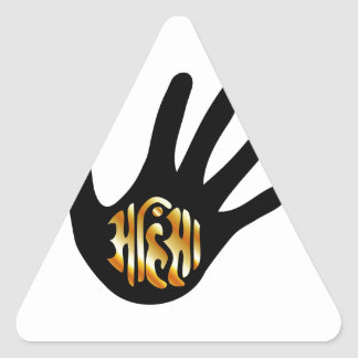 Religious Symbol of Jainism- Ahimsa Sticker