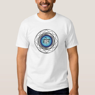 Religious Symbol of Jainism-Ahimsa T-shirt