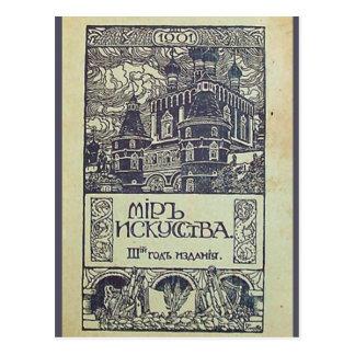 Replica Vintage postcard, Russian design, 1901 Postcard