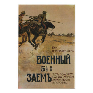 Reprint of an Old WW1 Russian Propaganda Poster