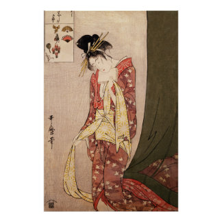 Reproduction vintage Japanese painting Poster