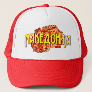 Republic of Macedonia Trucker Hat