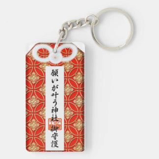 Request Kanai u! Shrine amulet key holder red Keychain