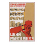 Respect Every Minute of Work Poster