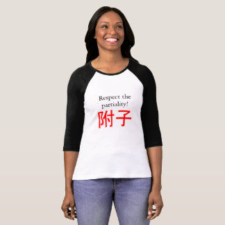 Respect the Partiality of Fuzi T-Shirt