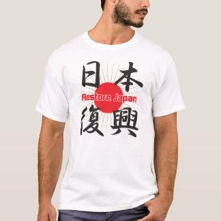 Restore Japan 日本復興 T-Shirt