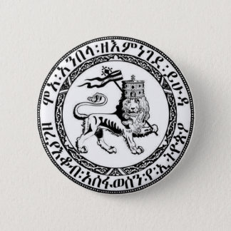 Restore the Solomonic Monarchy! 2 Inch Round Button