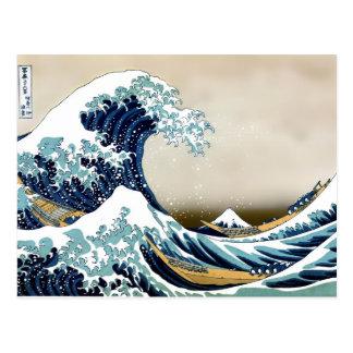 Restored Great Wave off Kanagawa by Hokusai Postcard