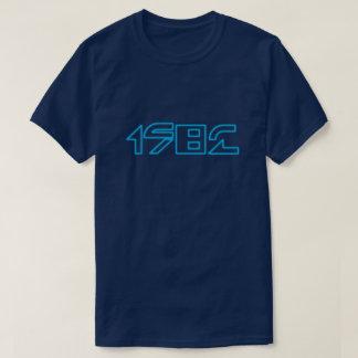 Retro 1982 T-Shirt (Neon)