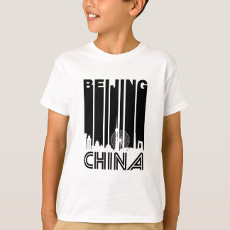 Retro Beijing Skyline T-Shirt
