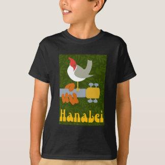 Retro Hanalei T-Shirt