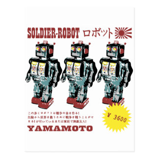 Retro Japanese Toy Robot Advertisement Postcard
