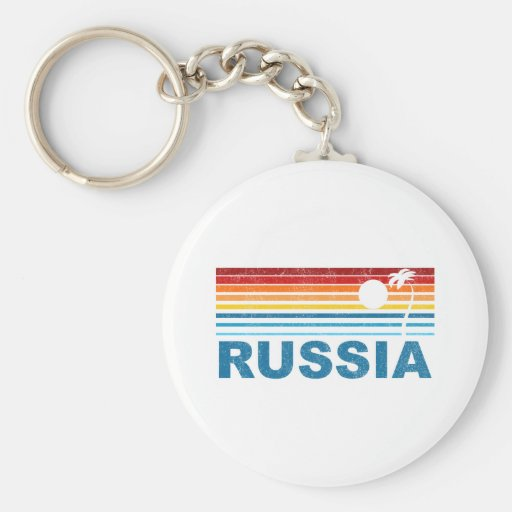 Retro Palm Tree Russia Keychain