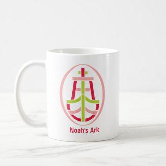 Retro_Ship_Logo-CL31 Coffee Mug