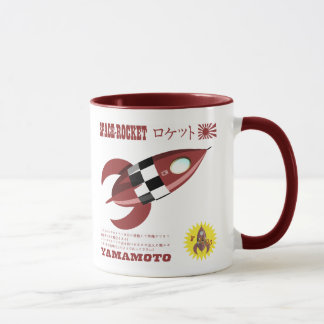 Retro Toy Rocket Advertisement Mug