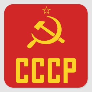 Retro USSR CCCP Soviet Union 80's Stickers