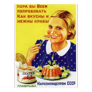 Retro Vintage Kitsch 50s USSR Soviet Chatka Crab Post Card