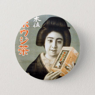 Retro Vintage Kitsch Japan Geisha Ad Art 2 Inch Round Button