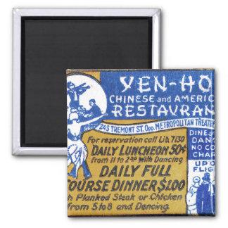 Retro Vintage Kitsch Matchbook Chinese Restaurant Magnet