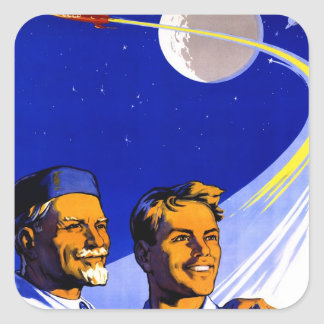 Retro Vintage Kitsch Sci Fi USSR Soviet Space Square Sticker