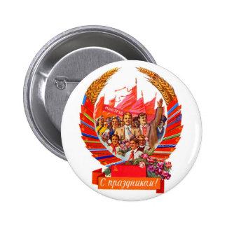 Retro Vintage Kitsch Soviet USSR Shield 2 Inch Round Button