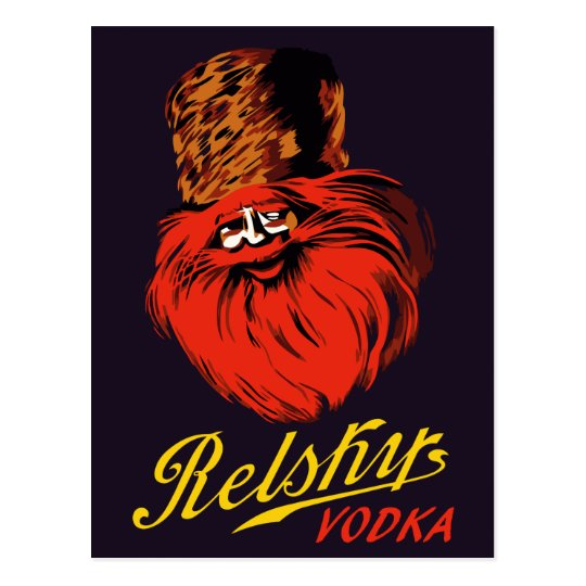 Retro vintage Russian style vodka ad Postcard