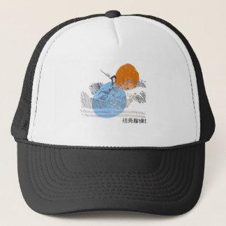 Retro Vintage Surfing Trucker Hat