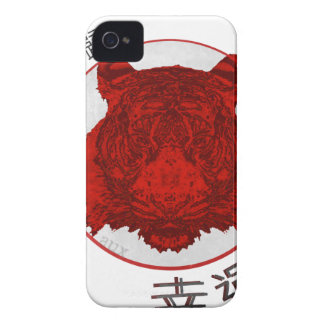 Return of The Lucky Tiger Case-Mate iPhone 4 Case