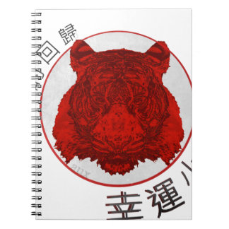 Return of The Lucky Tiger Notebook