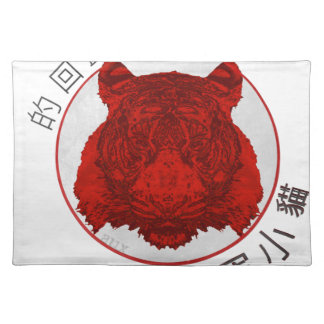 Return of The Lucky Tiger Placemat