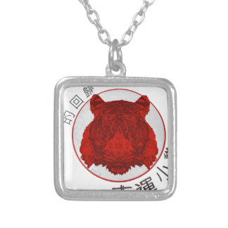 Return of The Lucky Tiger Silver Plated Necklace