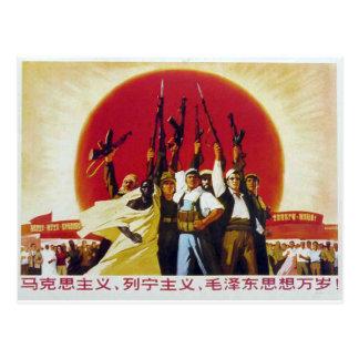 Revolutionary Postcard
