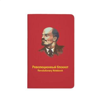 RevolutionaryNotebook Journal