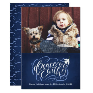 Ribbons of Peace | Holiday Card