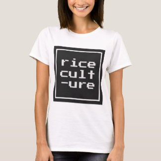Rice Culture with frame T-Shirt