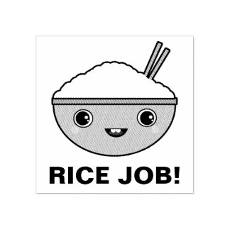 Rice Job Rubber Stamp