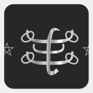 Ringstone symbol- Bahai religious icon Sticker