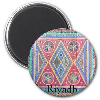 Riyadh Saudi Arabia Door Design 2 Inch Round Magnet