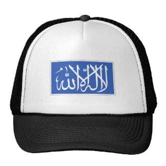 Road Prayer, Traffic Sign, Iran Trucker Hat