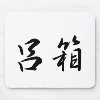 Robert-5 In Japanese is Mousepad