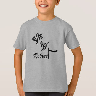 ROBERT - Your firstname in Japanese Kanji T-Shirt