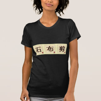 Rock Paper Scissors Chinese Style Poster T-Shirt
