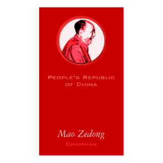 ROFL Mao Pack Of Standard Business Cards