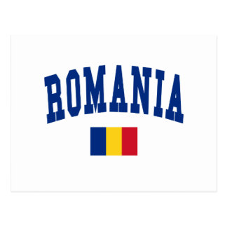 Romania College Style Postcard